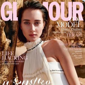 Daria Zhalina na okładce magazynu Glamour